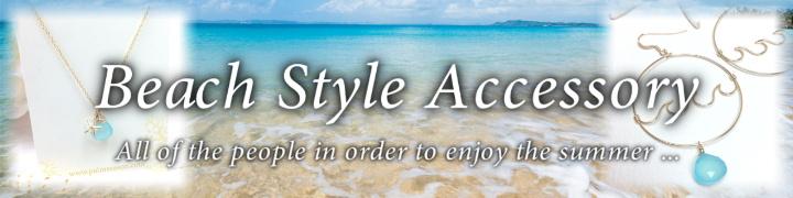 MermaidJewelry/マーメイドジュエリー/ビーチ/マリン/リゾートファッション/アクセサリー/パームシーズン/ 沖縄/通販